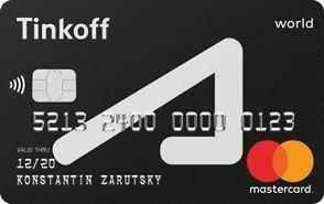 Тинькофф Академег - Кредитная карта для автолюбителей