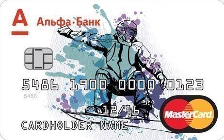 Молодежная карта NEXT Mastercard