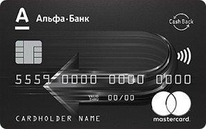 Альфа-банк Cash Back