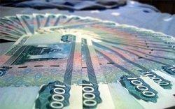 Потребительский кредит в левобережном банке процентная ставка