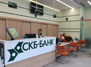 Деньги на дом новосибирск оплата