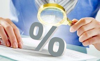 nalog na dohody po vkladam kak rasschitat2(1) - Налог на вклады в валюте как будет рассчитываться