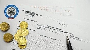 nalog na dohody po vkladam kak rasschitat3(1) - Налог на вклады в валюте как будет рассчитываться
